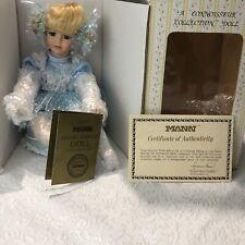 Seymour Mann Porcelain Ballerina Ballet Doll Connoisseur Collection NEW In Box
