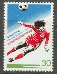 Korea 1980 MNH Mi 1210 Sc 1218 President's Cup Soccer Tournament **