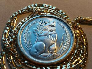 "1981 Singapore Brilliant Lion Dollar Pendant on a 24"" 18KGF Filled Chain 34mm"
