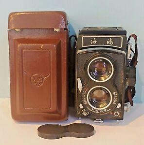 Seagull 4BI 4B-I SA84 TLR Film Camera 75mm f/3.5 Haiou Lens – Untested