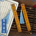 Grandmaster of Demonic Cultivation         Lan Wangji Wei Wuxian Bookmark 16 2