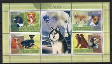 GUINE-BISSAU 2007 CAES DOGS CHIENS HUNDE HUSKY DOMESTICATED ANIMALS STAMPS MNH