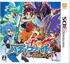 NEW Nintendo 3DS Future Card Buddy Fight Mezase Buddy Champion! Japan Anime F/S
