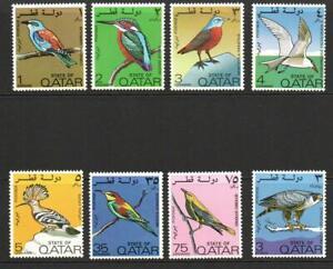 QATAR SG391-398  BIRDS 1972 MNH