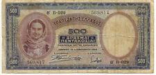 GRECE GREECE 500 drachmes 1939 état voir scan 817