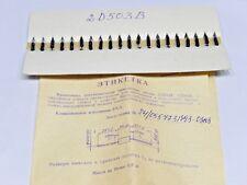 Groupes 4 pc 40 KDPBF transistor igbt 600V 42A 160W TO247AC