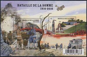 2016 FRANCE BLOC F5075** Bf Centenaire de la bataille de la Somme Guerre 14-18
