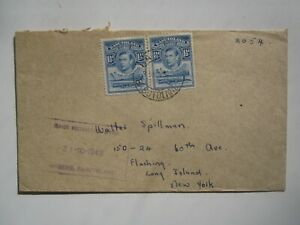 1949 BASUTOLAND MASERU COVER