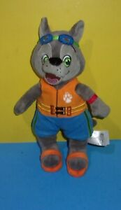 """Wiley The Wolf Plush Swimsuit Vest Goggles Stuffed Animal Great Wolf Lodge 10"""""""