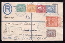 EGYPT - SUDAN 1911 REG.P.ST.CAMEL POST ENV.UP RATED DLR 5 STAMPS CATARACT HOTEL