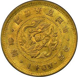 KOREA 1895 Coin. 1 Fun Coin Year 504. NGC MS 64 . Top 1 in PCGS 朝鮮開國五百四年一分
