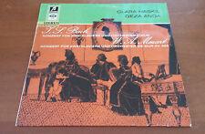 SMC 90519 HASKIL+ANDA: MOZART BACH PIANO Concertos