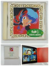 Ranma 1/2 Album Soundtrack CD Closing Theme Song Collection Japanese Version