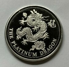 1988 JOHNSON MATTHEY DRAGON 1 TROY OZ .9995 PLATINUM