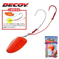 Decoy Hybrid Fishing Lure Tenya Support Assist Hooks Os-70