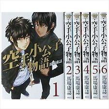 KARATE SHOKOSHI MONOGATARI Vol.1-6 Comics Complete Set Japan Comic F/S