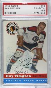 1954-55 Topps Ray Timgren #13 PSA 6.5