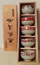 Set of 5 Japanese Tea Cups - In Decorated Wooden Box - Never Used