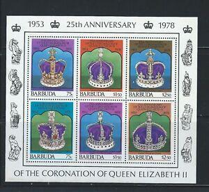 BARBUDA Sc 345-8 Coronation Of Queen Elizabeth II, Crowns, St. Edward's, etc