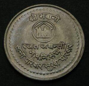 NEPAL 50 Paisa VS2041 (1984) - Copper/Nickel - Family Planning - VF - 2774