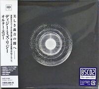 DIZZY MIZZ LIZZY-UNTITLED-JAPAN BLU-SPEC CD2 Ltd/Ed F56