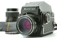 [Exc+5/2Lenses] Mamiya M645 + SEKOR C 80mm f/2.8 + SEKOR C 55mm f/2.8 from Japan