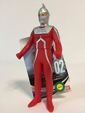 Bandai Ultraman Ultra Seven Ultra Hero Series 02 Pvc Figure Statue Sofvi