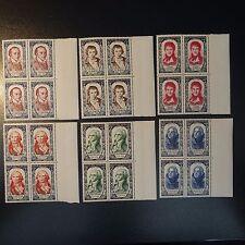 FRANCE CÉLÉBRITÉS N°867/872 BLOC DE 4 NEUF ** LUXE GOMME D'ORIGINE MNH COTE 384€