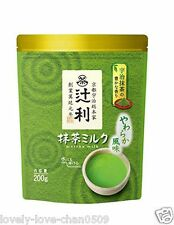 TsujiToshi Matcha milk 200g Matcha Tea Powder Kyoto Japan
