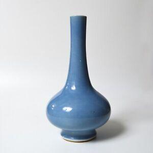 vintage Chinese Clair de Lune blue porcelain vase