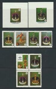 Great Britain Local Sanda Island 25th Anniversary of Coronation 1977 MNH Set