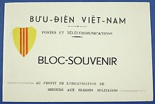 Vietnam South 1952 Souvenir Booklet Block 6-10 Fest der Irrenden Seelen RAR