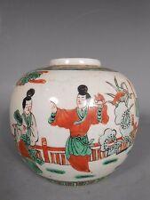 China Chinese Famille Verte Porcelain Vase w/ Figural Decor ca. 19-20th c.