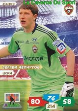 216 SERGEY CHEPCHUGOV RUSSIA # CSKA.MOSKVA CARD ADRENALYN PANINI 2014