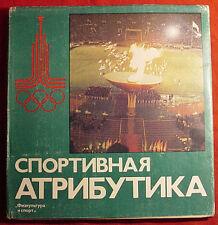 "OLYMPIC GAMES XXII MOSCOW 1980 Book ""Sports Paraphernalia"" Soviet USSR Russian"