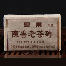 250g More than 20 years old Puer tea pu'er brick Chinese Puerh tea weight lose