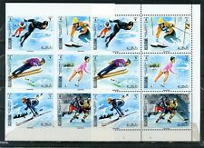 RAS AL KHAIMA 1970 WINTER OLYMPIC GAMES SAPPORO 2 SHEETS OF 6 STAMPS MNH