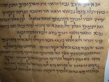 Dead Sea Scrolls ISAIAH  Tetragrammaton  OT &  NT Watchtower Research Jehovah