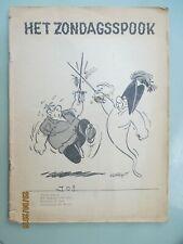 Ketje 03  - Het zondagsspook -  Hurey (1969) - ORIGINELE ZEER ZELDZAME PROEFDRUK