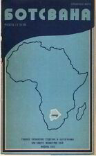 Botsvana Karta GUGK 1982 Karte Botswana russisch map russian Afrika Landkarte