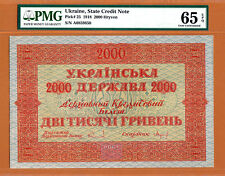 Ukraine 1918 Large Size State Credit Note 2000 Hryven Pick-25 GEM UNC PMG 65 EPQ