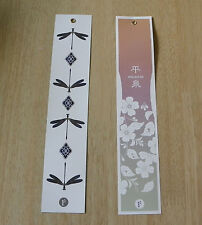 Tanzaku for Japanese furin / Paper Wind Sail for wind chime (2 sheets)