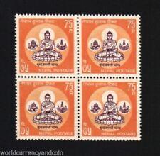 NEPAL 75 PAISE 1967 BUDDHA INDIA SECURITY PRINTING PRESS MINT STAMP BLOCK OF 4