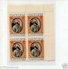 PHILA604 INDIA 1974 BLOCK OF FOUR OF CHHATRAPATI SHRI SHIVAJI MAHARAJ MNH
