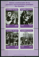 Chad 2019 MNH The Beatles John Lennon Paul McCartney 4v M/S Music People Stamps