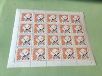 Russia mint never hinged 1967 stamps full sheet folded Ref 51037