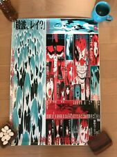 Neon Genesis Evangelion DEATH & REBIRTH 1997 movie poster