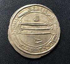 Islamic (Abbasid) AH207 Dirham Silver Coin: Al-Ma'mun Isbahan