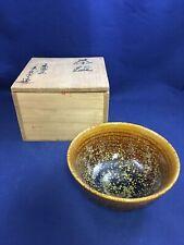 Vintage Akahadayama Japanese Tea Ceremony Bowl Chawan Brown & Gold