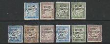 French Guianese Postage Due Stamps